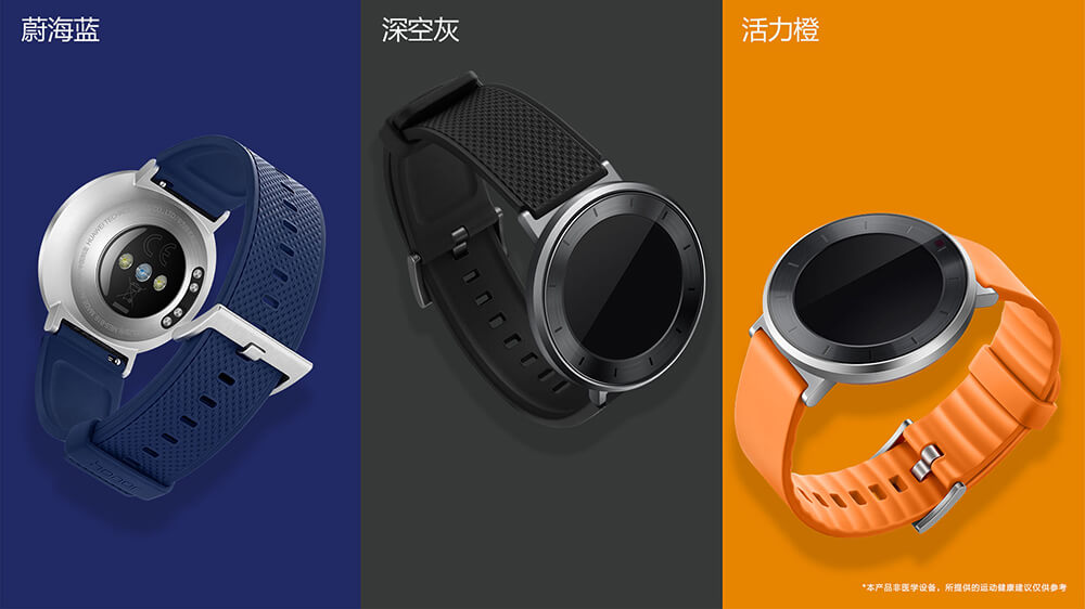 Honor S1 Smartwatch in Blau, Schwarz oder Orange